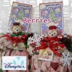 おむつケーキ 出産祝い  ディズニーのダッフィーとシェリーメイのストラップ付きクリスマスオムツケーキ