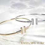 K18 WG YG ゴールド バングル ダイヤモンド ダイヤ ブレスレット ブレス フリーサイズ T 0.18ct 人気 大人気 シンプル BRP-0108