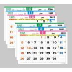エコエコ 3ヶ月カレンダー2019年版 差し替え月表(飛脚メール便 全国一律@216-送付が選択できます、代引き便は西濃運輸カンガルー便をお選び下さい。)