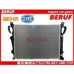 【BERUF】 ベンツ ラジエーター BEHR HELLA製 / CLクラス W215 / CL600 CL55AMG CL65AMG / 2205002003 / 純正OEM