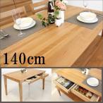 素材感がたまらないアルダー無垢のダイニングテーブル