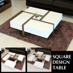 4方向に広がる隠れ収納スペース付きの正方形テーブル