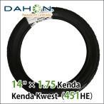 DAHON ダホン 14×1.75 kenda kwest 折りたたみ 自転車 タイヤ