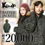 Yahoo!ベスポスノーボードウェア スキーウェア メンズ レディース バクスタージャケット CAMO BAXTER JKT 9101 ケラン KELLAN 送料無料 セール アウトレット お得
