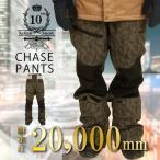 57%OFF セール スノボ ウェア スキー スノーボード メンズ パンツ ケラン チェイス 迷彩 カモ KELLAN CHASE PNT 10202 型落ち アウトレット