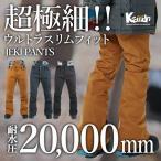 KELLAN ケラン  スノーボード パンツ メンズ ジェキパンツ JEKI PANTS  耐水圧20000mm防水 透湿性10 000g ウルトラスリムフィットタイプ  9203  ライト ブラウン  M