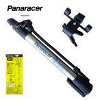 Panaracer パナレーサー ミニフロアポンプ 空気入れ 米式・仏式・英式バルブ対応