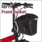 Tern front basket タ...