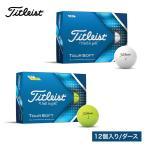 TITLEIST タイトリスト TOUR SOFT 12球入 ツアーソフト ゴルフボール 1ダース ホワイト イエロー