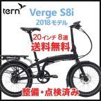 10%OFF Tern ターン Verge S8i 折りたたみ自転車 8速 20インチ自転車 ヴァージュ  2018年モデル