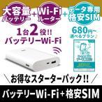 �Хåƥ��¢ ��Х���롼���� ZMI MF855 �����������ѥå� 7800mAh ������ �Хåƥ ��� ���η� �ǡ����̿�����SIM  WiFi ���������� ����̵�� �����Ĥ�