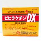 森乳サンワールド ビヒラクチンDX 50包   (動物用栄養補助食品)