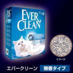 エバークリーン猫砂小粒・微香タイプ 6.35kg