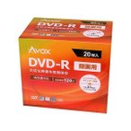 AVOX DR120CAVPW20A DVD-R 録画用(120分) 1-16倍速 20枚 スリムケース