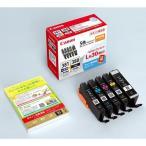 CANON BCI-381+380/5MP 純正 インクタンク BCI-381+BCI-380 5色マルチパック 標準容量