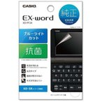 CASIO XD-PF24 EX-word(エクスワード) 純正 液晶保護フィルム