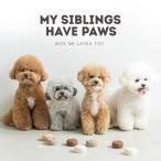 犬 おもちゃ BITE ME   バイトミーラテックストイ 犬用おもちゃ 犬のおもちゃ 犬 ピーピー 音 かわいい おしゃれ 安心安全 天然ラテックス 韓国ブランド
