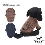 ミドルゲージニット     犬 服 犬の服 ドッグウェア Tシャツ シンプル インナー 重ね着 秋 冬 春 夏 ニット