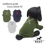 stybborn pride クロスステッチTS     犬 服 犬の服 ドッグウェア Tシャツ シンプル インナー 重ね着 秋 冬 春