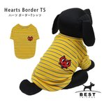 ハーツ ボーダーTS     犬 服 犬の服 ドッグウェア Tシャツ シンプル インナー