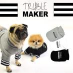 トラブルメーカー レイヤード パーカー / 犬 服 犬の服 ドッグウェア 洋服 おしゃれ かっこいい コットン ボーダー 綿100%