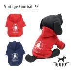 ヴィンテージ フットボールPK    S,SM,M,L,XL,XXL 犬 服 犬の服 ドッグウェア パーカー フード  プリント 秋 冬 おしゃれ アメカジ 綿100% 暖か
