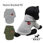 ハーツ裏起毛パーカー     犬 服 犬の服 ドッグウェア パーカー フード  刺繍 秋 冬 おしゃれ 起毛 綿100% 暖か