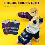 ショッピングプリント フードチェックシャツ / 犬 服 犬の服 ドッグウェア 洋服 おしゃれ かわいい プリント Yシャツ コットン 綿100%