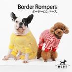 BF ボーダーロンパース     犬 服 犬の服 ドッグウェア  長袖  ボーダー ロンパース 刺繍 カバーオール つなぎ ズボン