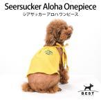 シアサッカー アロハ ワンピース    ,XXL  犬 服 夏 クール 犬の服 ドッグウェア おしゃれ キャミ 肩紐 調整 刺繍