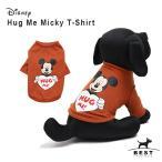 ハグミー ミッキーTS     犬 服 犬の服 ドッグウェア Tシャツ 綿100% ディズニー disney 犬 ボーダー 伸縮性
