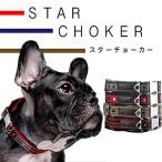 FITDOG スター チョーカー   4Color / 小型犬 中型犬 犬 首輪 調整可能 星 スター かっこいい