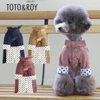 TOTO&ROY ドット トレンチコート 3Color   S M L XL犬 服 ダウン 犬の服 ドッグウェア  小型犬 トイプードル  おしゃれ かわいい ドッグ  アウター 防寒
