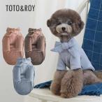 TOTO&ROY ジェーンニット 3Color   S M L XL犬 服 ダウン 犬の服 ドッグウェア  小型犬 トイプードル  おしゃれ かわいい ドッグ  リボン ニット 防寒 コ