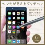 �������饹�ڥ� iPad ���� ���ޥ� ���å��ڥ� ���ޡ��ȥե��� ����ۥ�å� �վ� �˺� iPhone Android ciscle ���ż� ���� ���ꥢ�ǥ�����