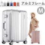 スーツケース 中型 M サイズ アルミフレーム キャリーケース キャリーバック フレームTSAロック搭載 ハードケース おやれ 旅行バッグ