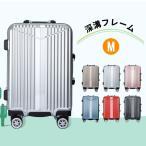 スーツケース 中型  アルミフレーム m サイズ  キャリーバッグ キャリー ケース【鏡面 4泊〜7泊用】旅行カバン 静音キャスター