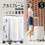 スーツケース キャリーバッグ キャリーケース アルミフレーム 小型 s サイズ TSAロック搭載 軽量 鏡面 フレーム 1〜3日 かわいい