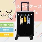 スーツケース キャリーケース 軽量 機内持ち込み Sサイズ 小型 TSAロック 鏡面 かわいい 女性 旅行
