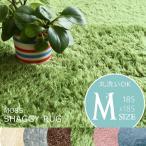 ショッピングラグ ラグ ラグマット 夏用 洗える シャギー 2畳 185x185 カーペット 北欧 おしゃれ 滑り止め付 リビング 絨毯 carpet