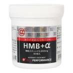 HMB&BCAAでトレーニング翌日もカラダ全快 アミノ酸サプリメント HMB+α