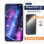 YAMADA SELECT Y12GK67H1 YAMADA iPhone12 ProMax(6.7インチ) 光沢ガラス 1枚