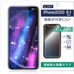 YAMADA SELECT Y12GS61H1 YAMADA iPhone12/12Pro(6.1インチ) 指紋防止ガラス 1枚