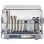 パナソニック 食器乾燥器 FD-S35T4-X 食器洗い機・乾燥機