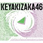【CD】欅坂46 / ベストアルバム『永遠より長い一瞬 〜あの頃、確かに存在した私たち〜』(Type-B)(Blu-ray Disc付)
