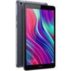 タブレット 新品 HUAWEI ファーウェイ MediaPad M5 lite 8 LTE (32GB) M5 lite 8/LTE/Gray/32G タブレットpc