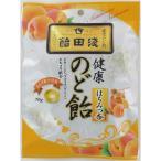 浅田飴 のど飴 はちみつ杏