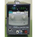 菊水電子工業 PAN110-1.5A / 直流安定化電源 〔中古品 保証期間付き〕 電源関連機器 送料無料〔代引不可〕