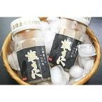 塩ウニ(白)60g×2瓶 送料無料