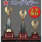 トロフィー【文字彫刻無料】 女神トロフィーW-VA4713-Bサイズ●高さ250mm